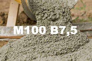 Бетон М100 В7,5 Мытищи