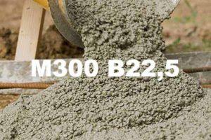 Бетон М300 В22,5 Мытищи