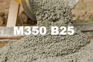 Бетон М350 В25 Мытищи